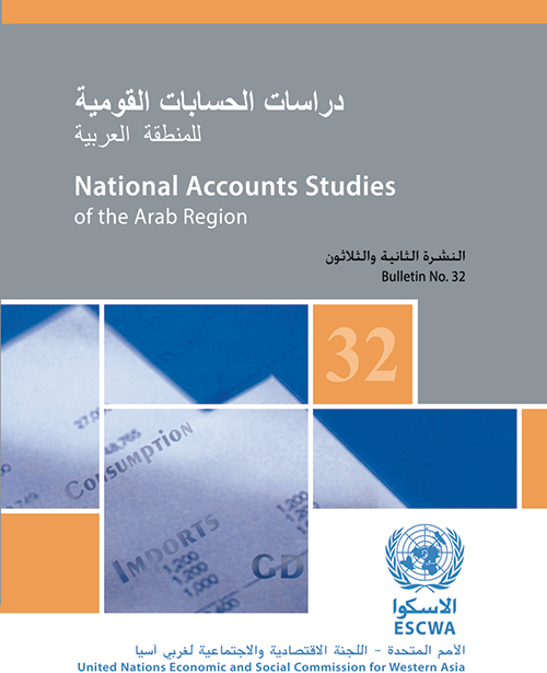 NATL ACCTS STUDIES ARAB REG #32