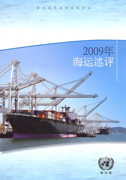 REVIEW MARITIME TRANSPORT 2009 (C)