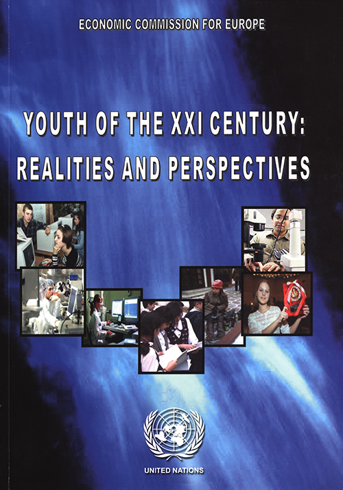 YOUTH OF THE XXI CENTURY REALITIE