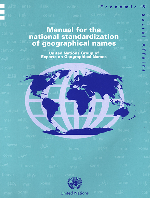 MANUAL FOR THE NATIONAL STANDAR