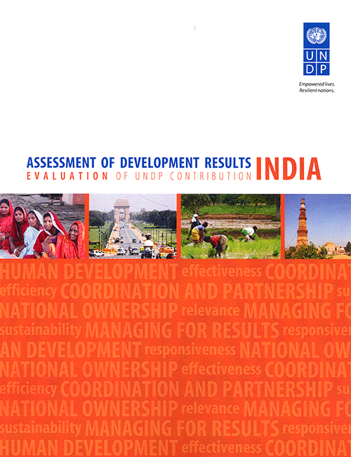 ASSESS DEV RESULTS INDIA