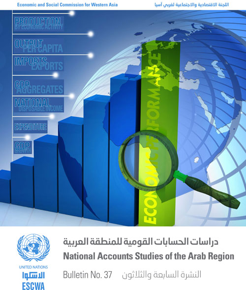 NATL ACCTS STUDIES ARAB REG #37
