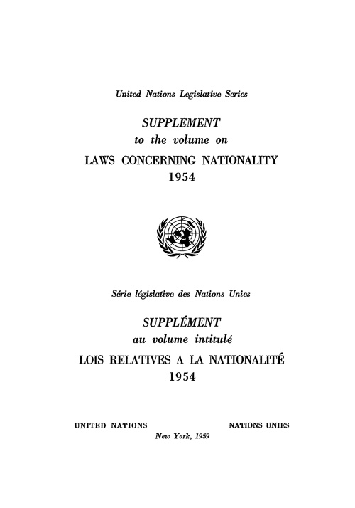 SUPP TO LAWS CONCERN NATIONALITY