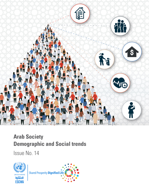 ARAB SOCIETY DEMO SOC TRENDS  #14