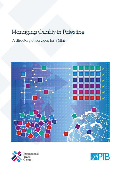 MANAGING QUALITY IN PALESTINE