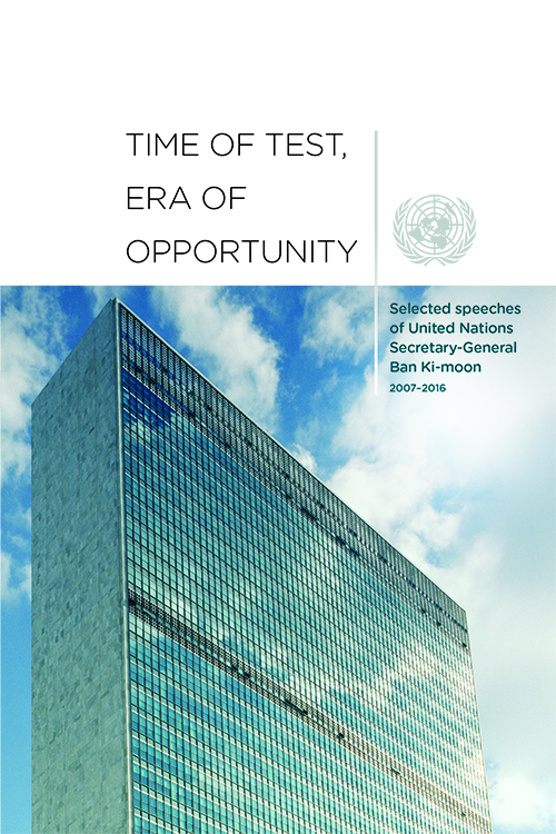 TIME TEST ERA OF OPPORTUNITY (P)
