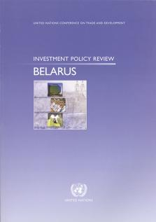 INVEST POLICY REV REP OF BELARUS