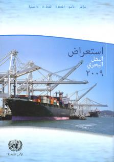 REVIEW MARITIME TRANS 2009 (A)