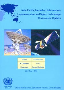 ASIAN PACIFIC JRNL ON INFO COMM