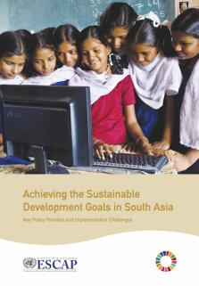 ACHIV SUST DEV GOALS SOUTH ASIA