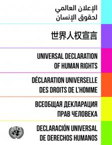 UNIV DECLAR HUMAN RIGHTS R6 (M)