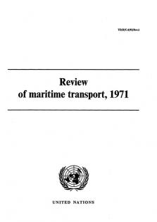 REVIEW MARITIME TRANS 1971