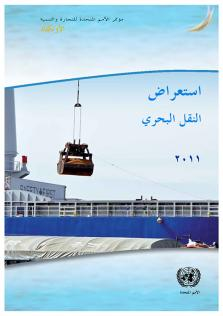 REVIEW MARITIME TRANS 2011 (A)