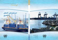 REVIEW MARITIME TRANS 2012 (A)