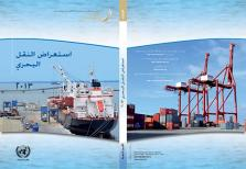 REVIEW MARITIME TRANS 2013 (A)
