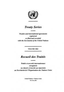 TREATY SERIES 1864