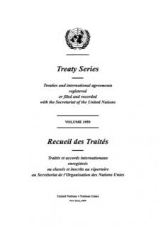 TREATY SERIES 1959