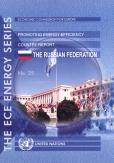 RUSSIAN FEDERTION EXPERIENCE INTL