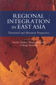 REGIONAL INTEGRATION EAST ASIA
