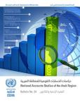 NATL ACCTS STUDIES ARAB REG #34